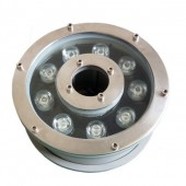9W LED Submersible Fountain Light Ring W/R/G/B/RGB Optional